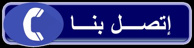 مندوب الياف بصرية جدة 0580926935